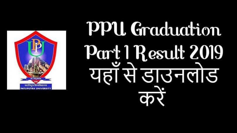 PPU Part 1 Result 2019