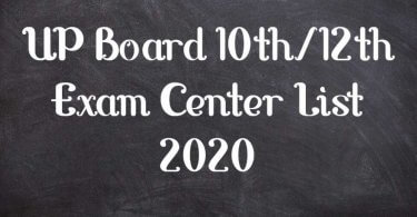 UP-Board-10th_12th-Exam-Center-List-2020